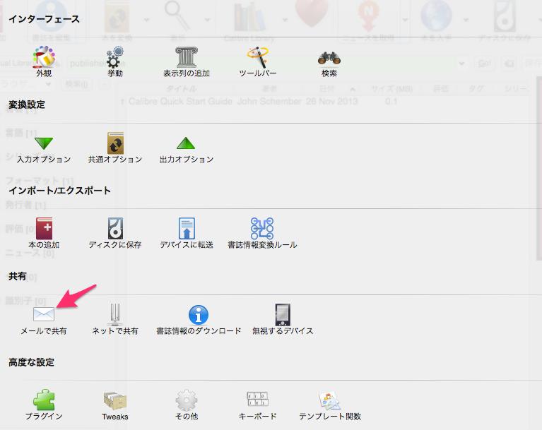 f:id:kun-maa:20131129003853p:plain