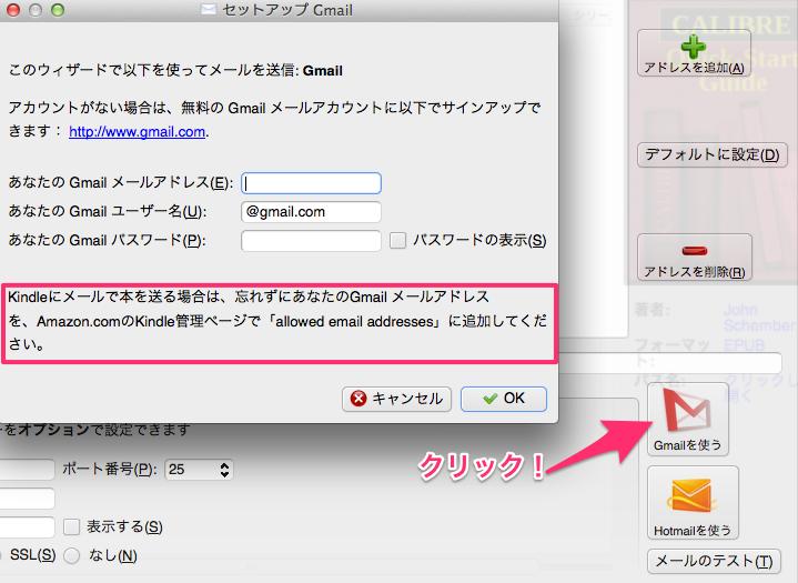 f:id:kun-maa:20131129004507p:plain