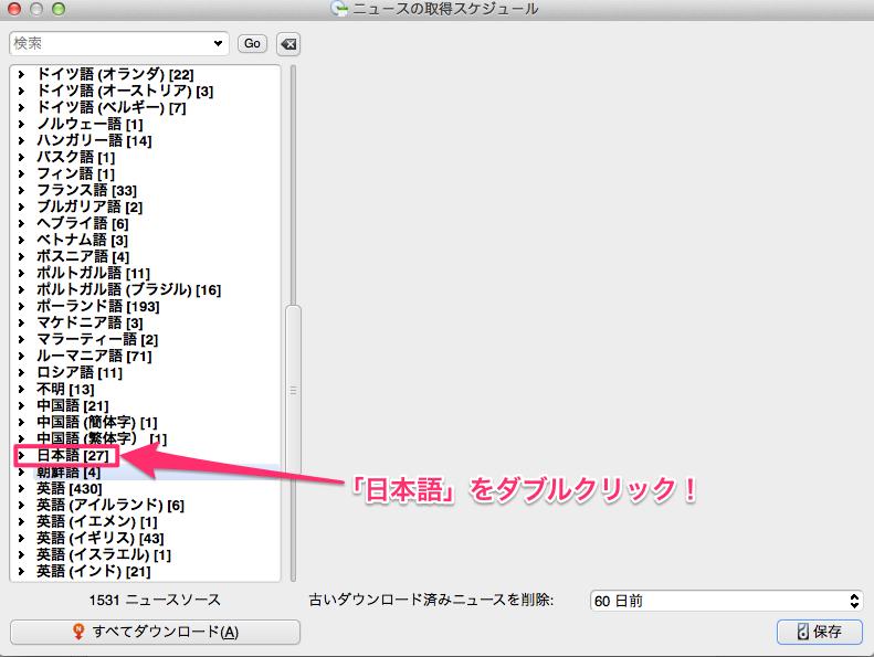 f:id:kun-maa:20131129013523p:plain
