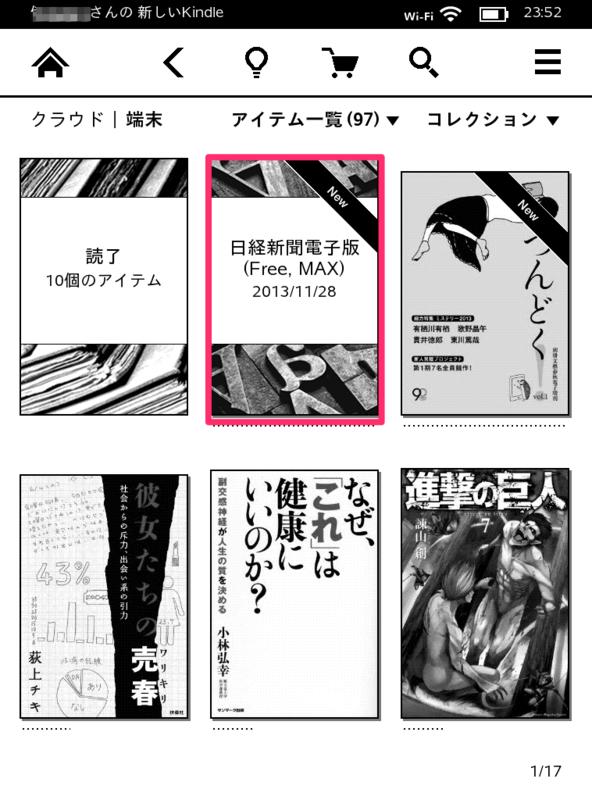 f:id:kun-maa:20131129014308p:plain