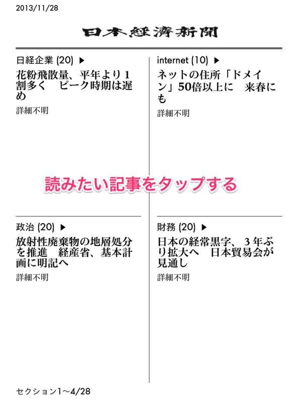 f:id:kun-maa:20131129014438p:plain