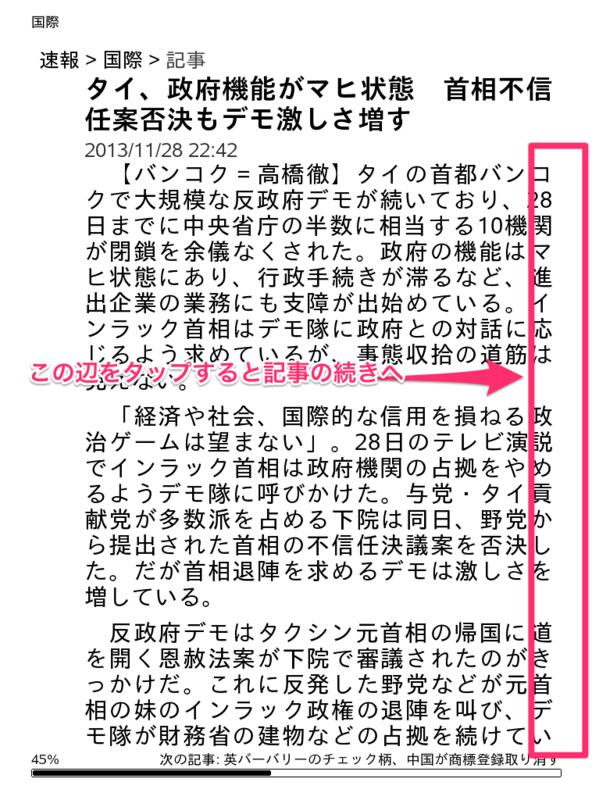 f:id:kun-maa:20131129014728p:plain