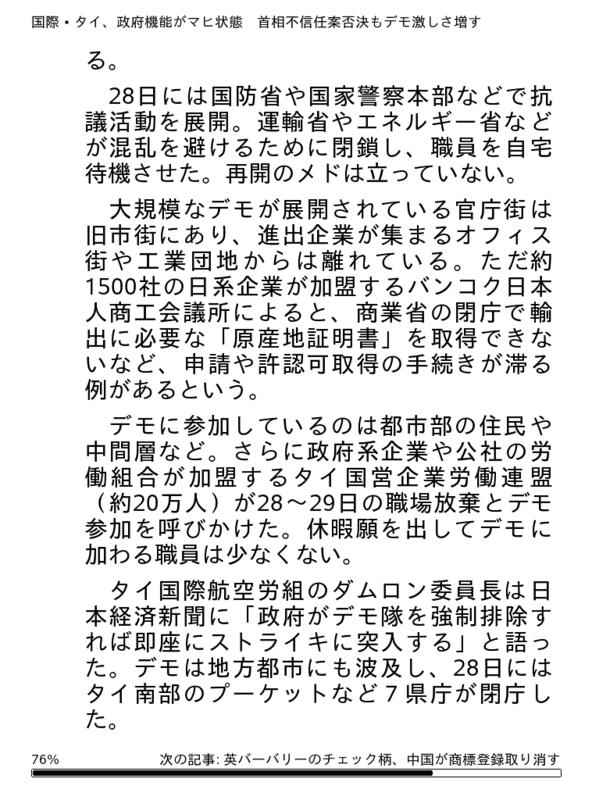 f:id:kun-maa:20131129014850p:plain