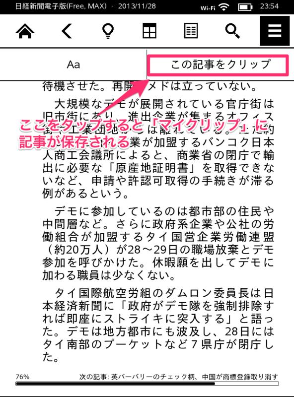 f:id:kun-maa:20131129015200p:plain