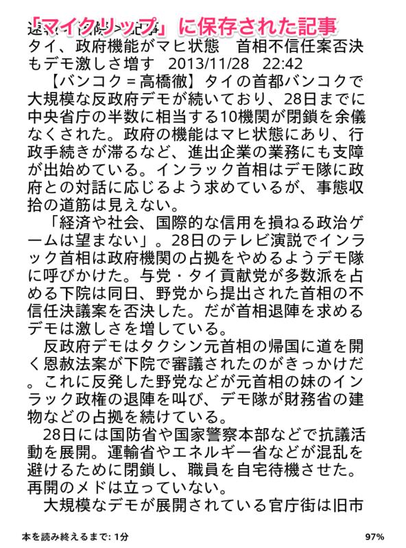 f:id:kun-maa:20131129015231p:plain