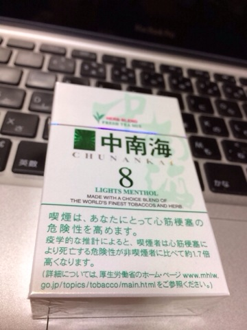 f:id:kun-maa:20131130193405j:plain