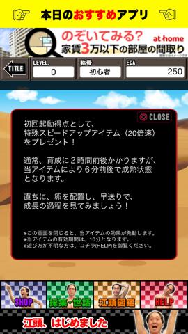 f:id:kun-maa:20131130223004p:plain
