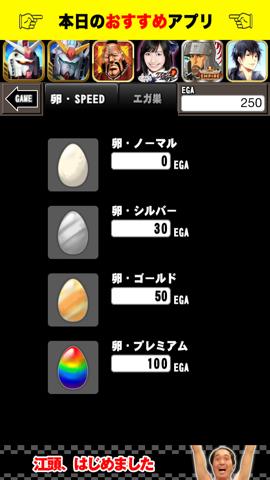 f:id:kun-maa:20131130223656p:plain