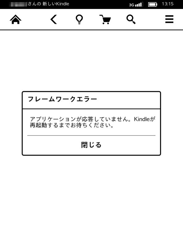 f:id:kun-maa:20131202181054p:plain