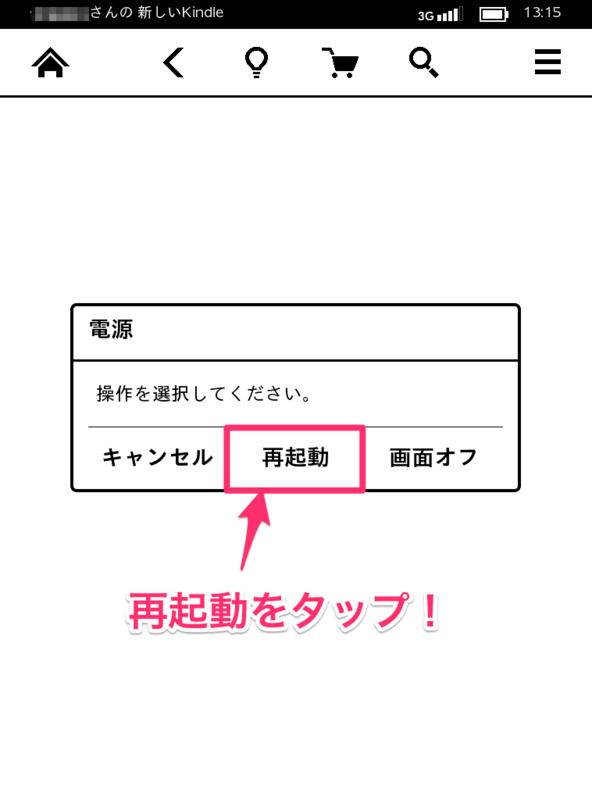 f:id:kun-maa:20131202181438p:plain