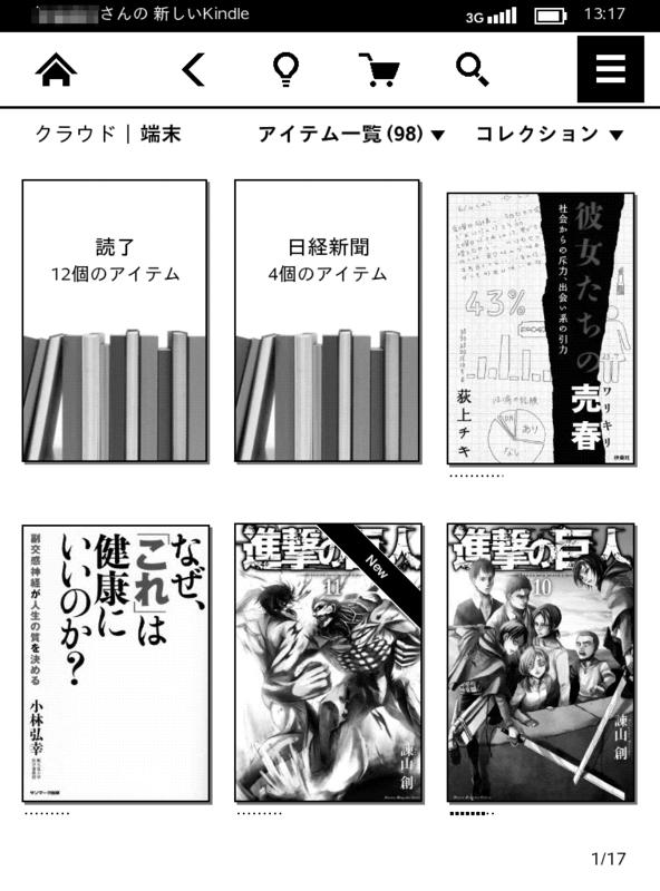 f:id:kun-maa:20131202181655p:plain