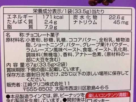 f:id:kun-maa:20131203222139j:plain