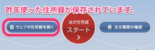 f:id:kun-maa:20131204214836p:plain