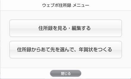 f:id:kun-maa:20131204214949p:plain