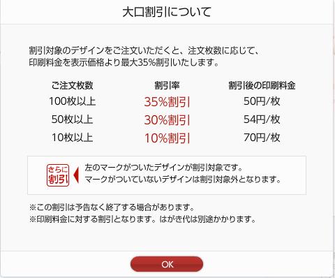 f:id:kun-maa:20131204220409p:plain