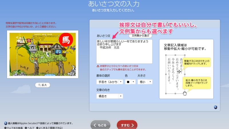 f:id:kun-maa:20131204220747p:plain