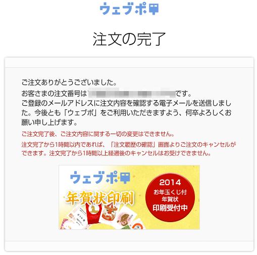 f:id:kun-maa:20131204221524p:plain