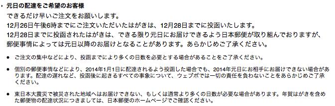 f:id:kun-maa:20131204222025p:plain
