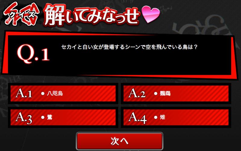f:id:kun-maa:20131205194235p:plain