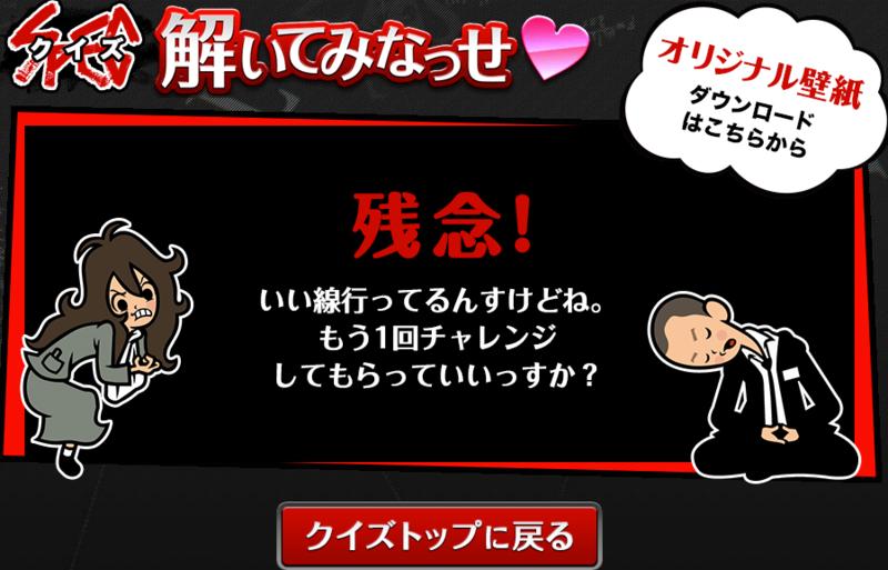 f:id:kun-maa:20131205194332p:plain