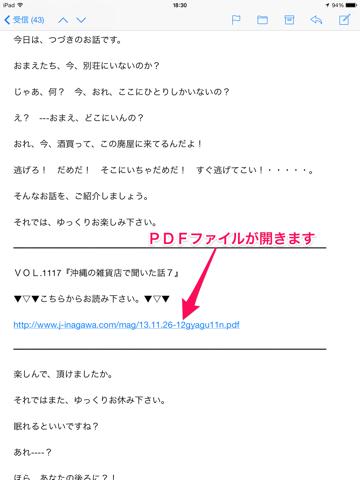 f:id:kun-maa:20131206202514p:plain
