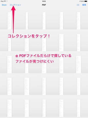f:id:kun-maa:20131206203306p:plain
