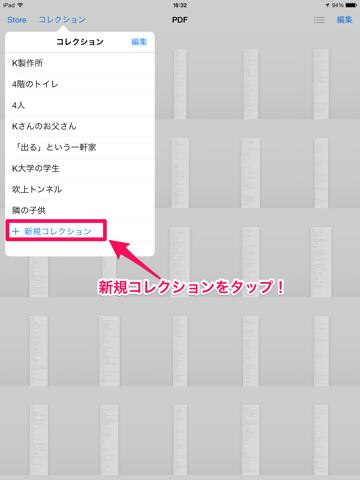 f:id:kun-maa:20131206203626p:plain