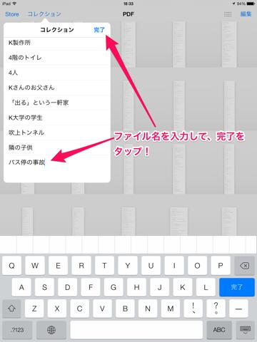 f:id:kun-maa:20131206203719p:plain