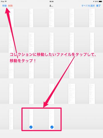 f:id:kun-maa:20131206204018p:plain
