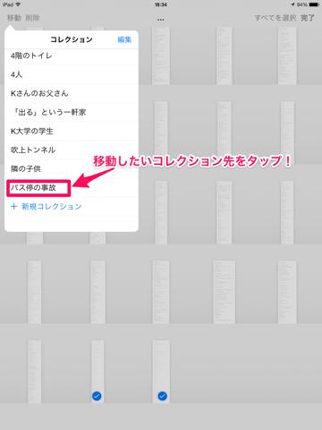 f:id:kun-maa:20131206204202p:plain