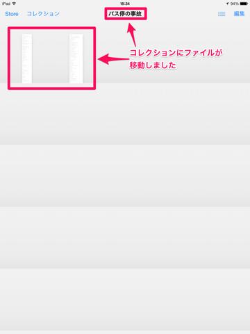 f:id:kun-maa:20131206204334p:plain