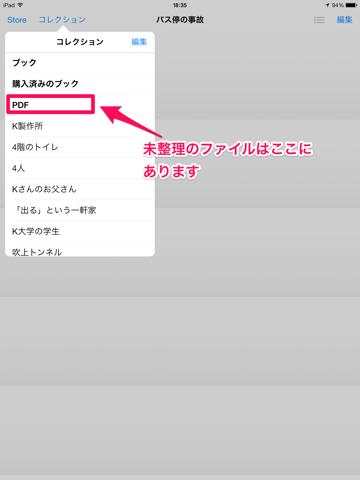 f:id:kun-maa:20131206204458p:plain
