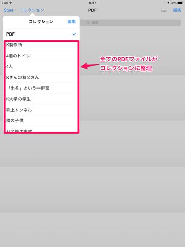 f:id:kun-maa:20131206204628p:plain