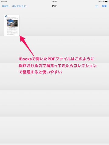 f:id:kun-maa:20131206205049p:plain