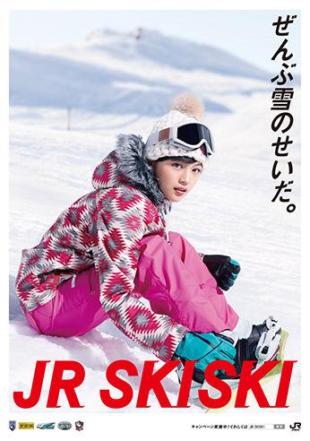 f:id:kun-maa:20131206222845j:plain