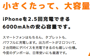 f:id:kun-maa:20131207232654p:plain