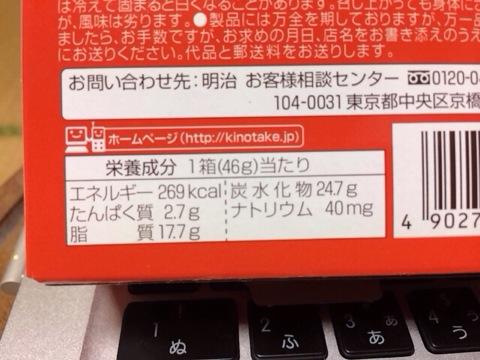 f:id:kun-maa:20131208001229j:plain