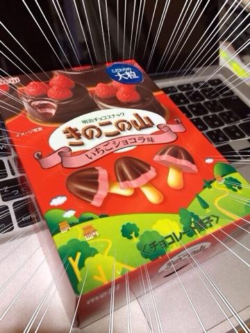 f:id:kun-maa:20131208193632j:plain