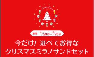 f:id:kun-maa:20131209210323p:plain