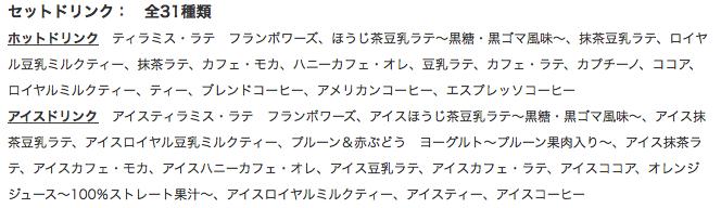 f:id:kun-maa:20131209211716p:plain