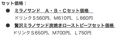 f:id:kun-maa:20131209211734p:plain