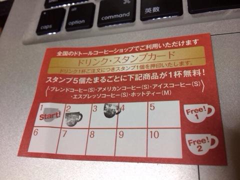 f:id:kun-maa:20131209213926j:plain