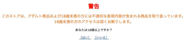 f:id:kun-maa:20131210201149p:plain