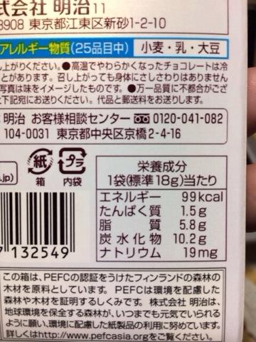 f:id:kun-maa:20131212233748j:plain