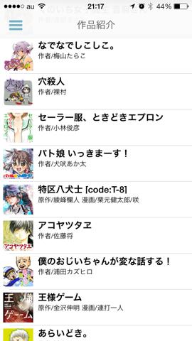 f:id:kun-maa:20131214111238p:plain