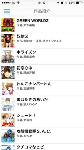 f:id:kun-maa:20131214111259p:plain