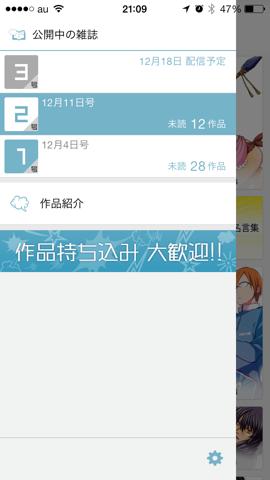 f:id:kun-maa:20131214111619p:plain