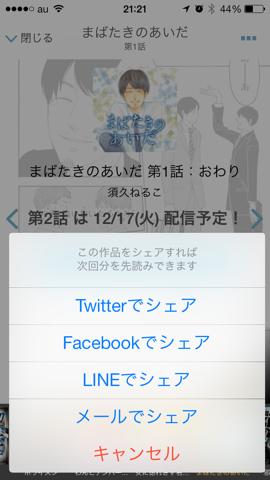 f:id:kun-maa:20131214112526p:plain