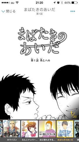f:id:kun-maa:20131214113012p:plain
