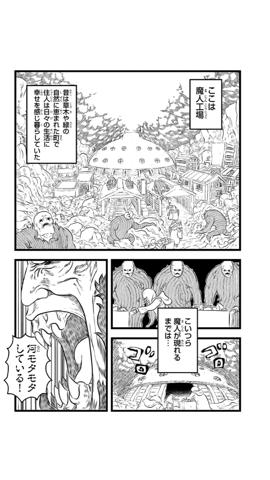 f:id:kun-maa:20131214113251p:plain